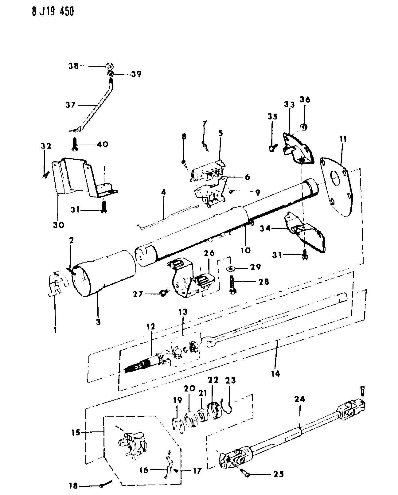 1989 dodge dakotum steering column diagram wiring diagram database Dodge Dakota Distributor chrysler 1989 j jeep 19 steering 10 10 housing steering column 1989 dodge dakotum steering column diagram