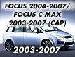 Focus 2004-/Focus C-Max CAP 2003-2007