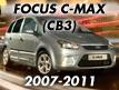 Focus C-Max CB3 2007-2011