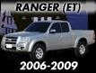 Ranger ET 2006-2009