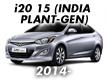i20 15 (INDIA PLANT-GEN) (2014-)