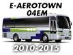 E-AEROTOWN 04EM (2010-)