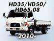 HD35/HD50/HD65 08 (2010-)