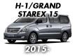 H-1/GRAND STAREX 15 (2015-)