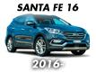 SANTA FE 16 (2016-)