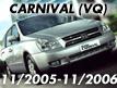 CARNIVAL 06: -OCT.2006 (2005-2006)
