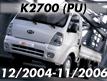 K2700 04: -OCT.2006 (2004-2006)