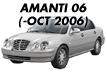 AMANTI 06: -OCT.2006 (2006-2006)