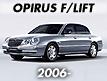 OPIRUS F/LIFT (2006-2006)