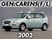 CARENS II 02 (2002-2006)