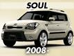 SOUL 08 (2008-)