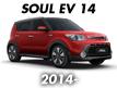 SOUL EV 14 (2014-)
