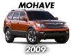 MOHAVE 07 (2009-2015)