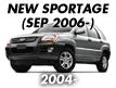 SPORTAGE 04: SEP.2006- (2004-)