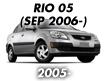 RIO 05: SEP.2006- (2005-)