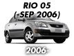 RIO 05: -SEP.2006 (2006-2007)