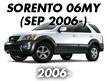 SORENTO 06: -SEP.2006 (2007-)