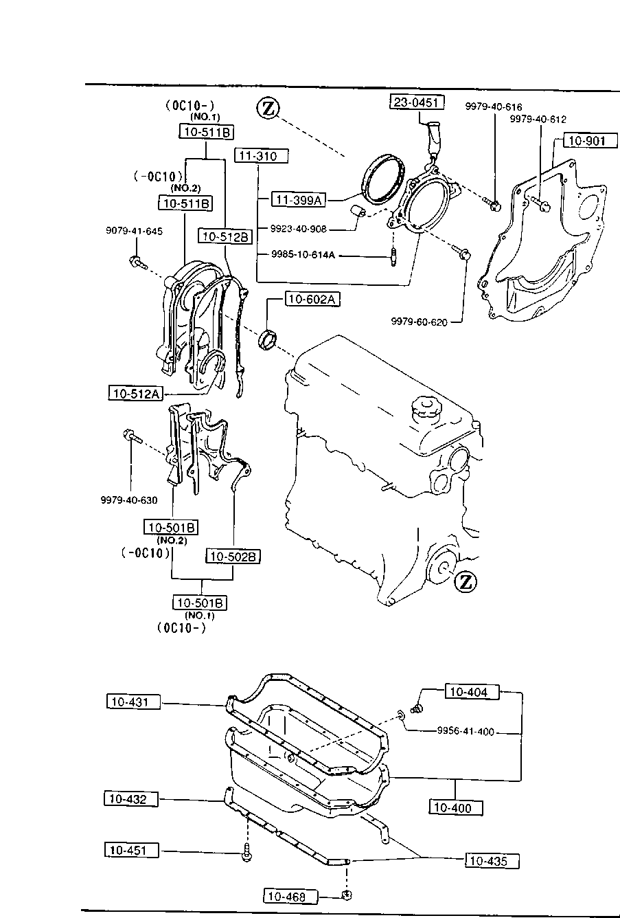 Mazda B630-10-500D Engine Timing Cover Gasket