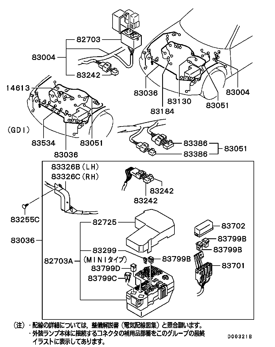 Japan Diamante F31a Tyxm3 54 Chassis Electrical 710 Wiring Mitsubishi Gdi Diagram Subsections