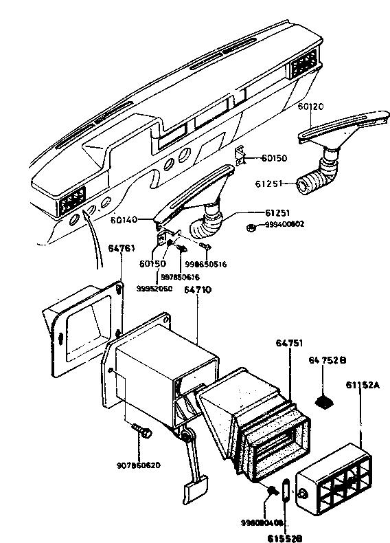 1978 Glc Wagon Body 5580a